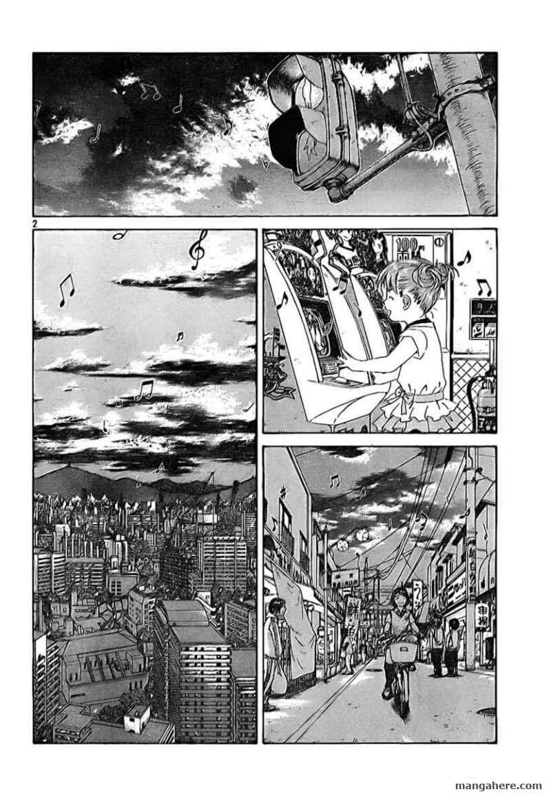 Ah! My Goddess 239 Page 2