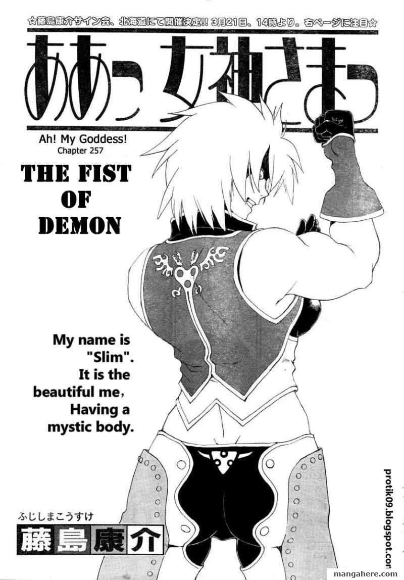 Ah! My Goddess 257 Page 1