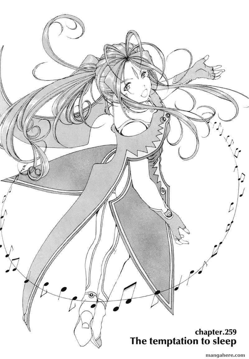 Ah! My Goddess 259 Page 1