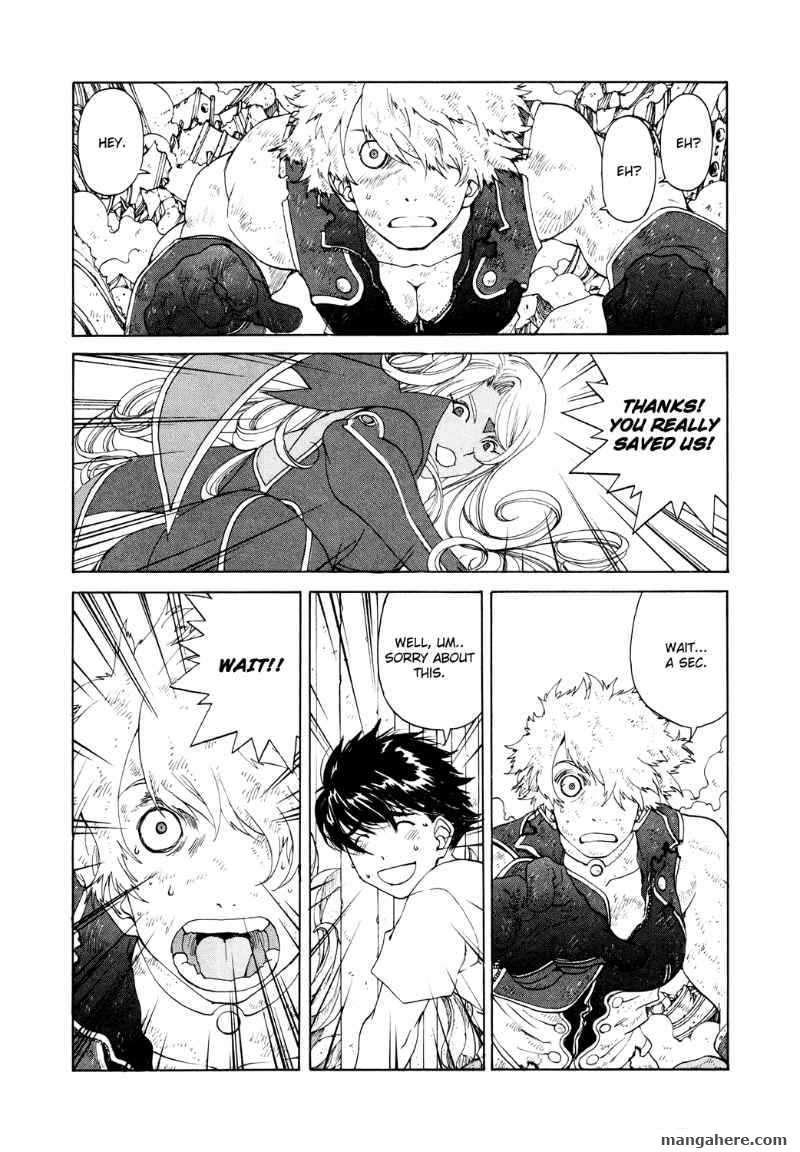 Ah! My Goddess 261 Page 3