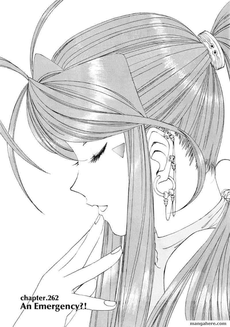 Ah! My Goddess 262 Page 1