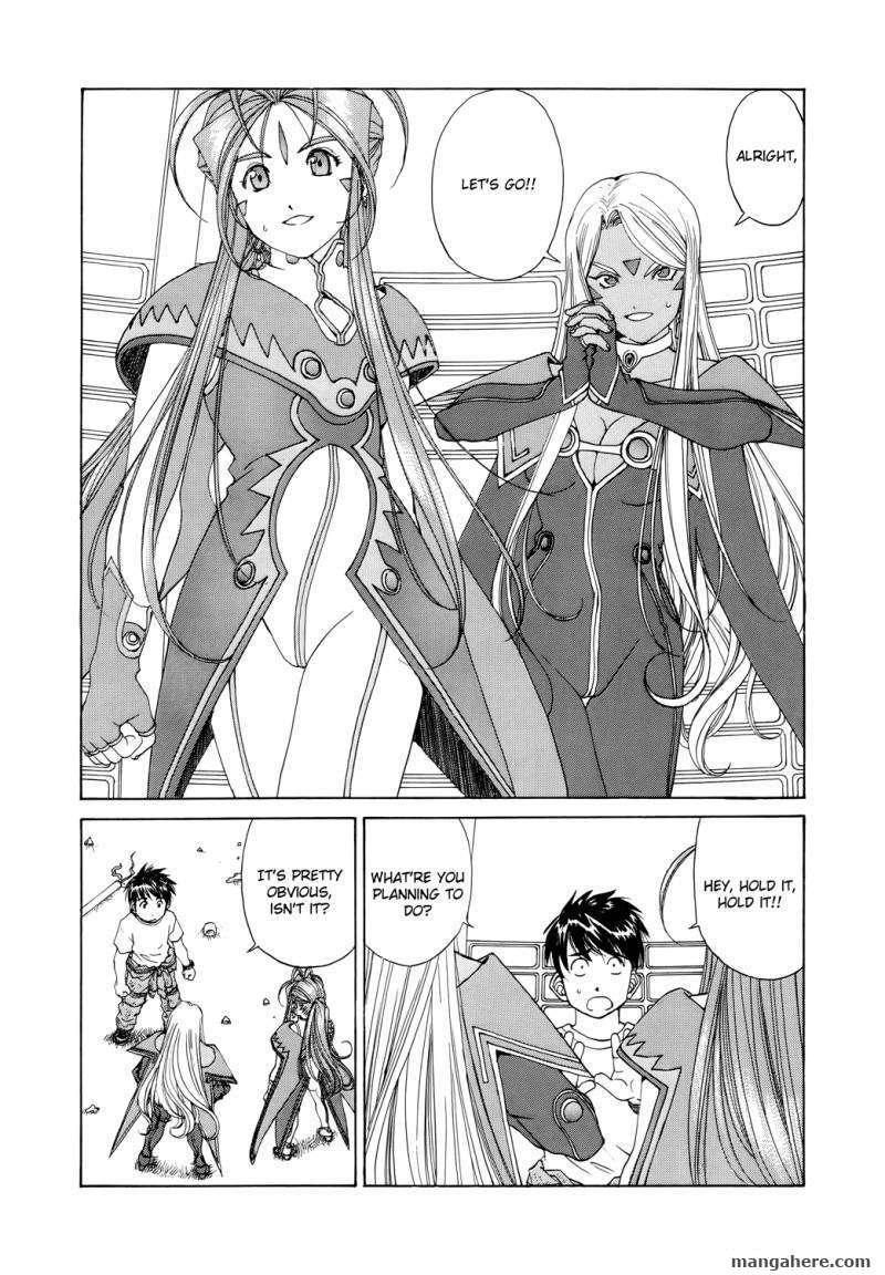 Ah! My Goddess 266 Page 2