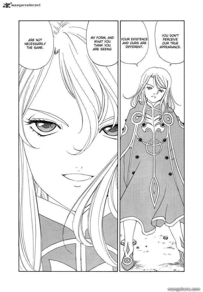 Ah! My Goddess 268 Page 3