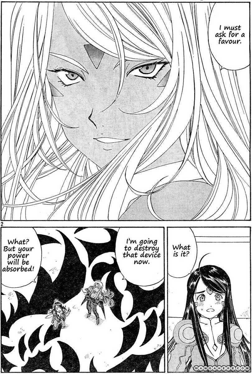Ah! My Goddess 276 Page 2