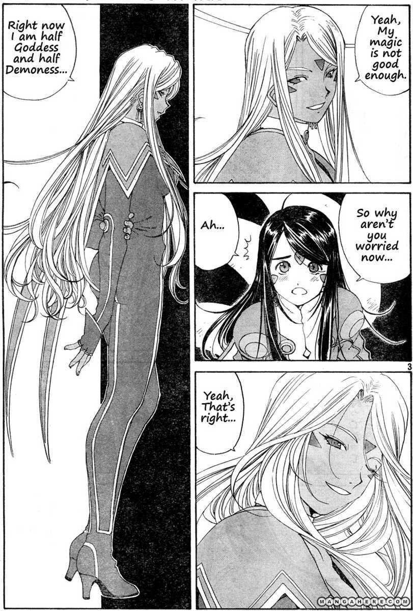 Ah! My Goddess 276 Page 3