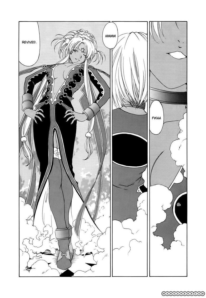 Ah! My Goddess 280 Page 2