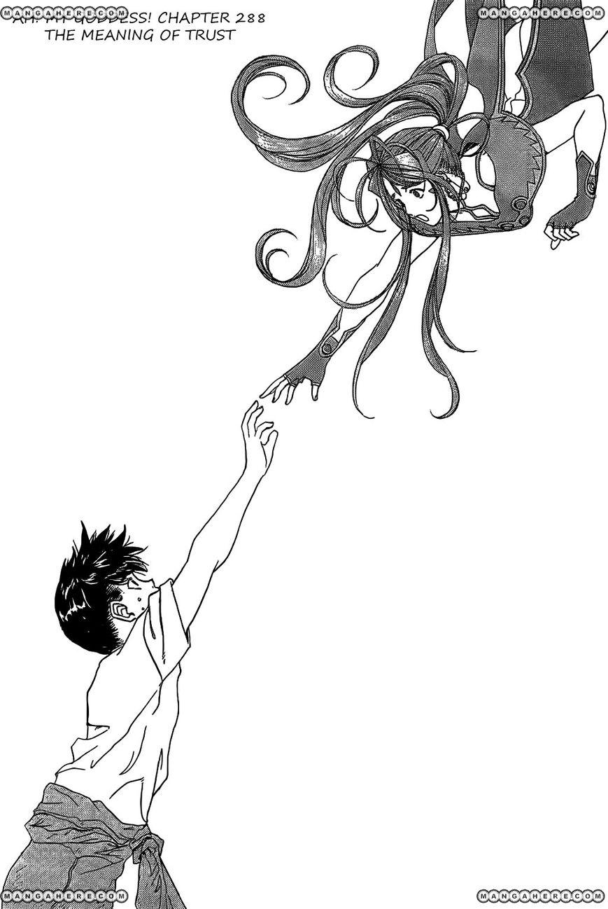 Ah! My Goddess 288 Page 1