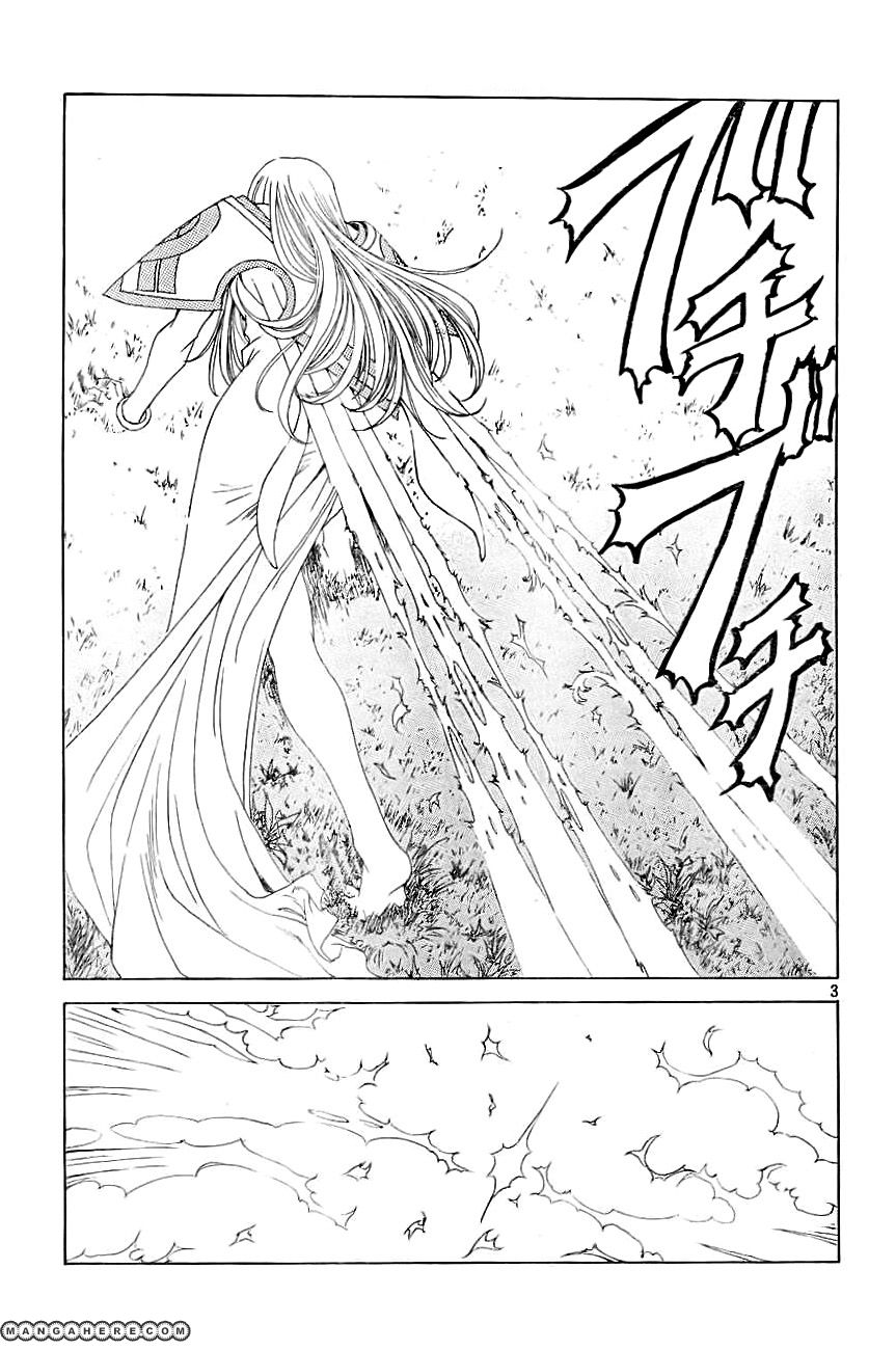Ah! My Goddess 292 Page 3