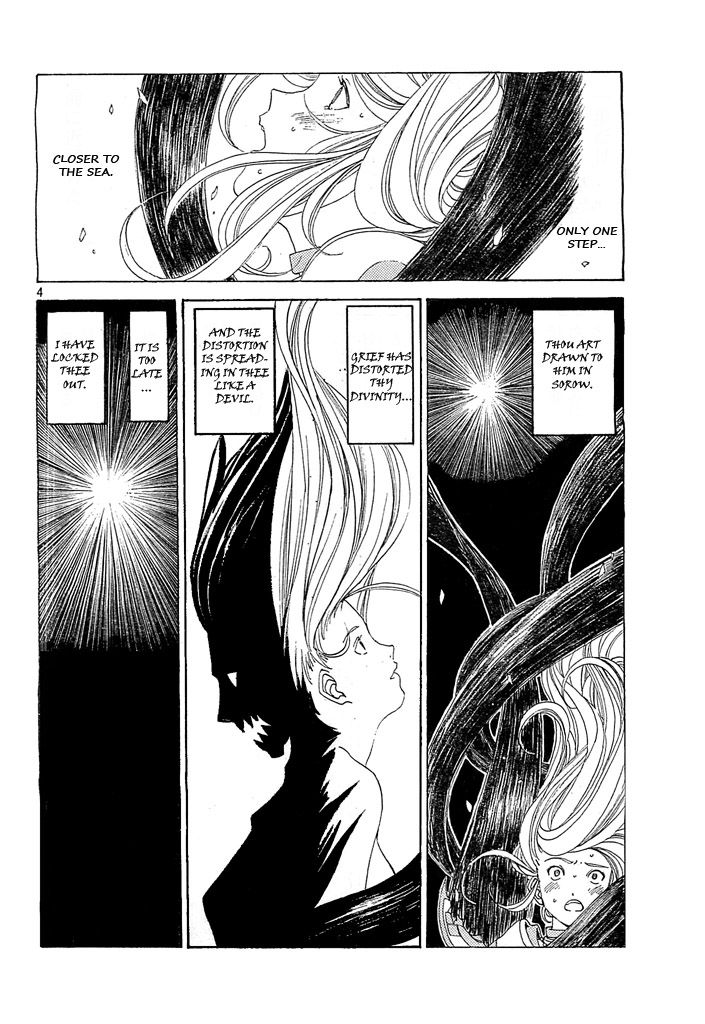 Ah! My Goddess 293 Page 4