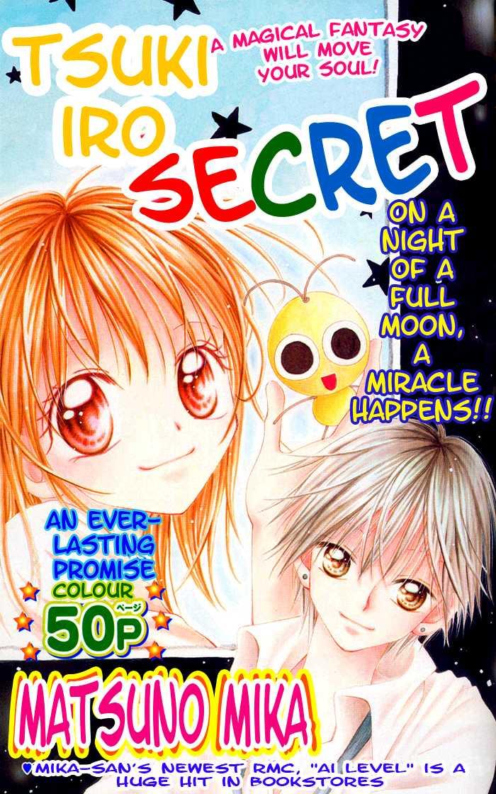 Tsuki Iro Secret 0 Page 1