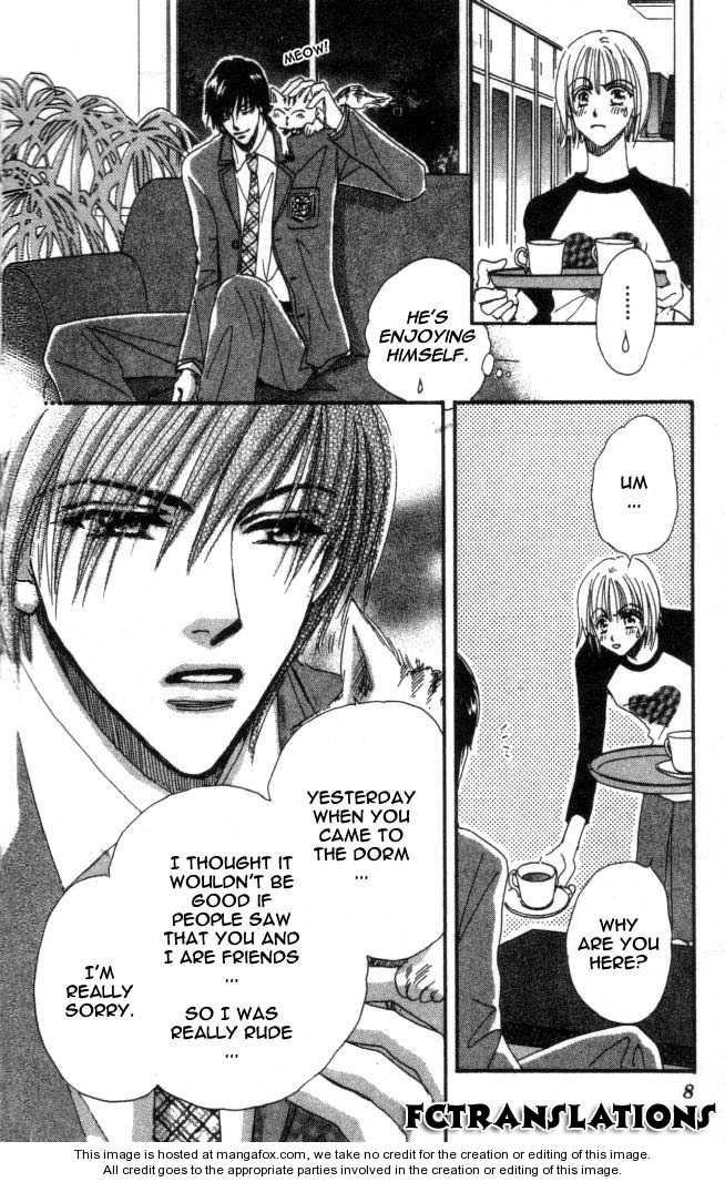 Yume Chu 2 Page 4