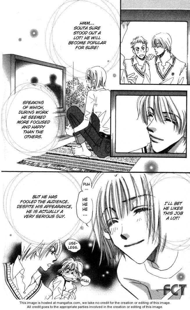Yume Chu 3 Page 2