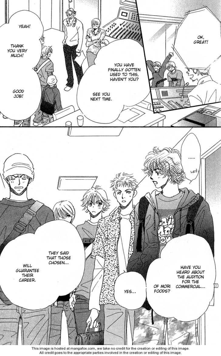 Yume Chu 1.5 Page 2