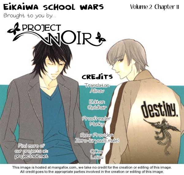 Eikaiwa School Wars 11 Page 1