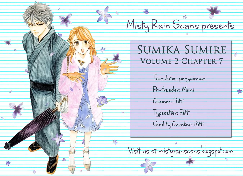 Sumika Sumire 7 Page 1