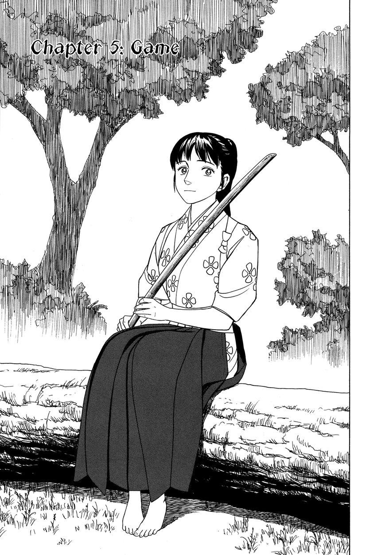 Yuki no Touge Tsurugi no Mai 9 Page 2