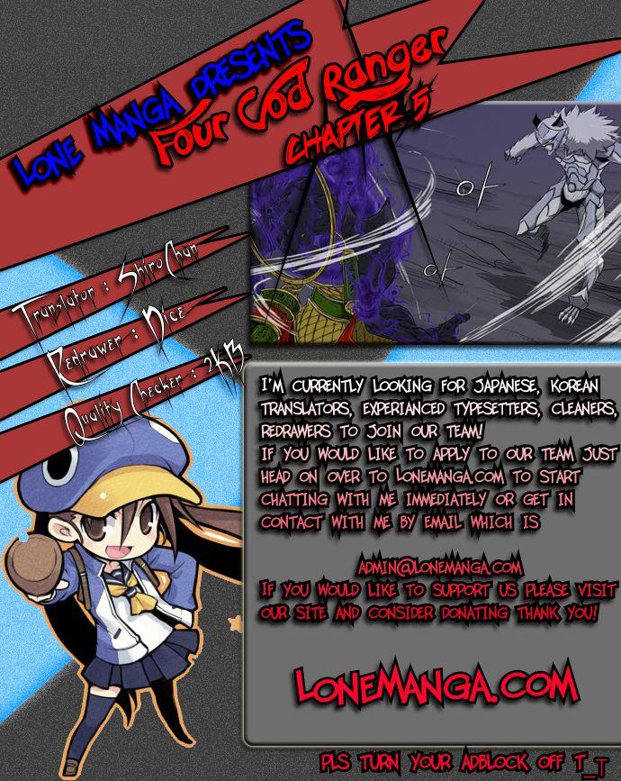 4 God Ranger 5 Page 1
