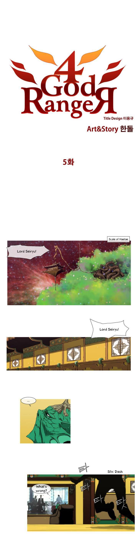 4 God Ranger 5 Page 2