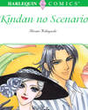 Kindan no Scenario