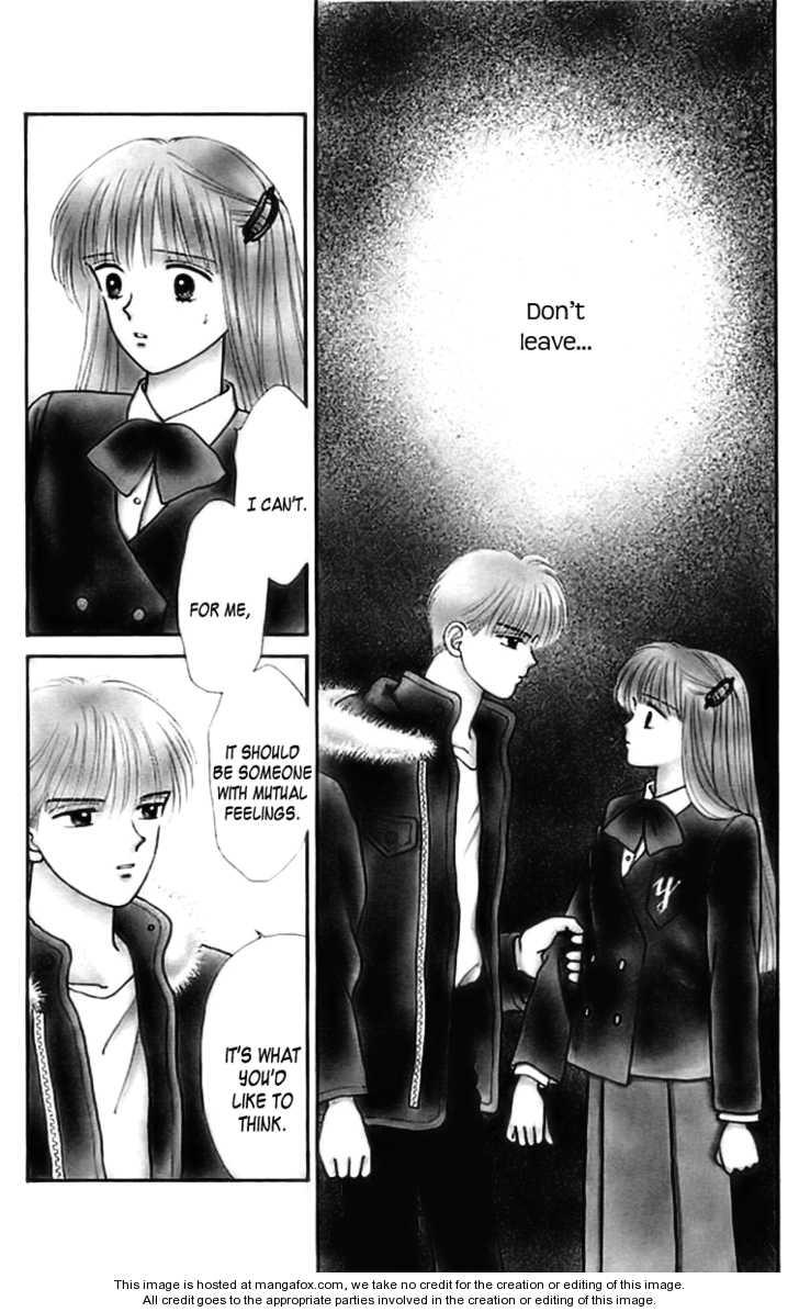 Handsome Girlfriend 24 Page 2
