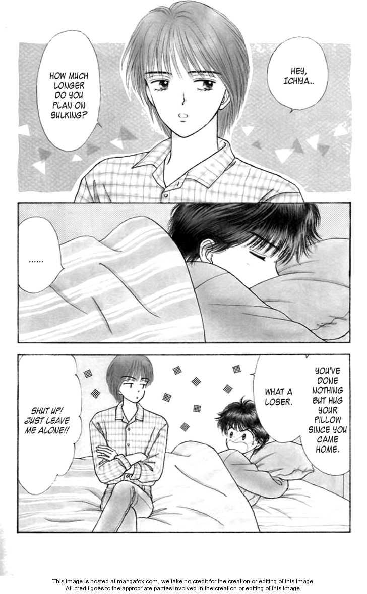 Handsome Girlfriend 34 Page 2