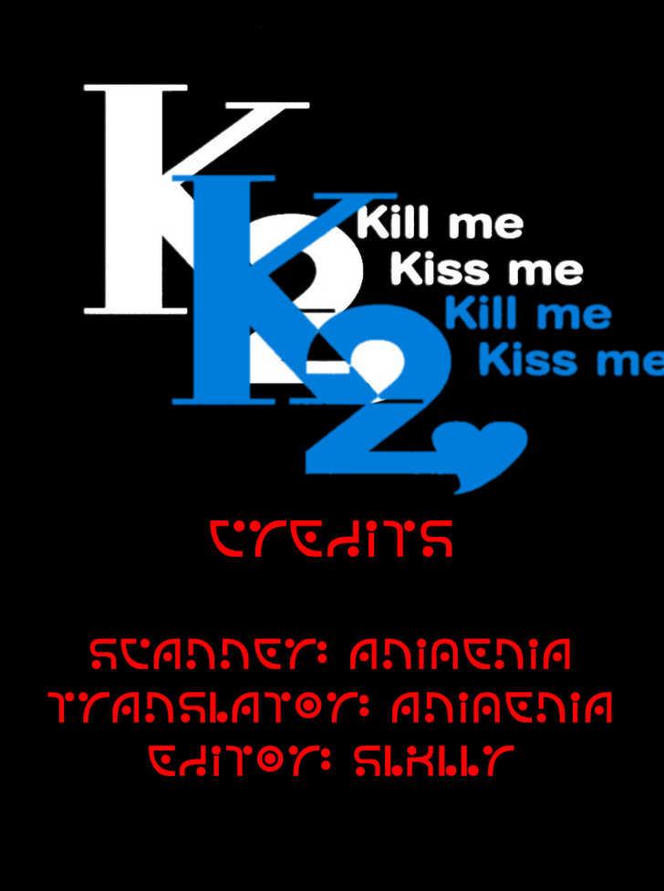 Kill Me Kiss Me 5 Page 1