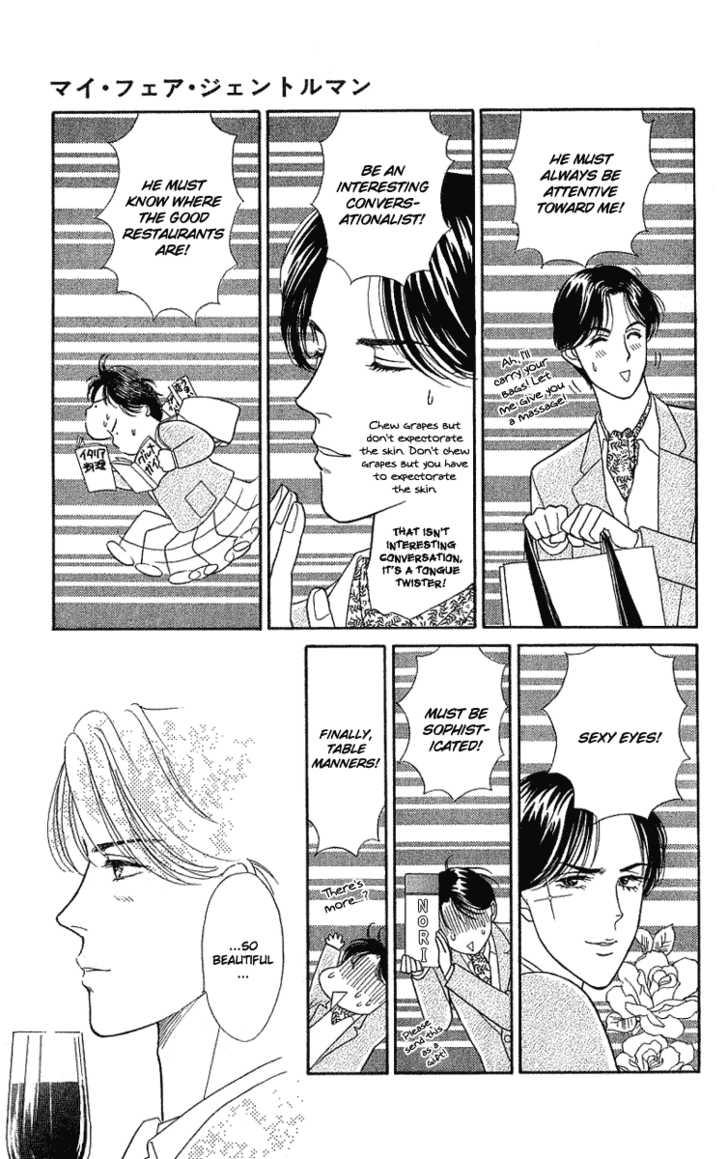 Matamata Oboretai 1.2 Page 2