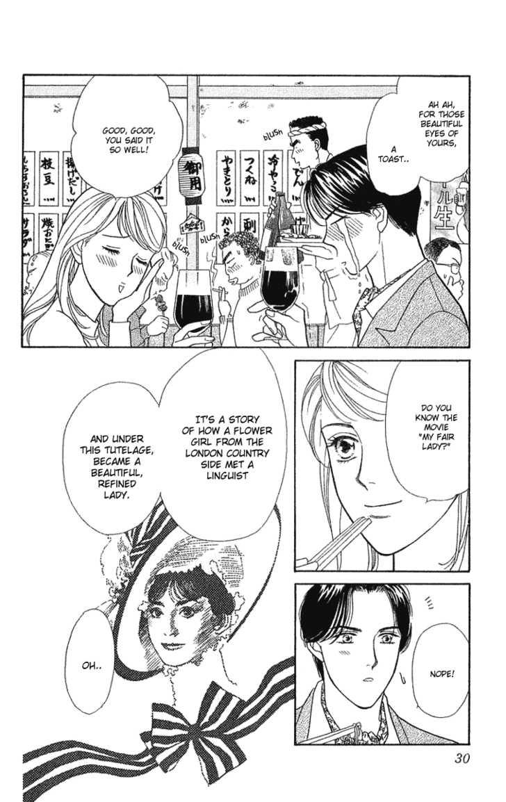 Matamata Oboretai 1.2 Page 3