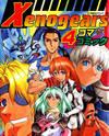 Xenogears 4-koma Comic