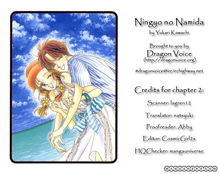 Ningyo no Namida 2 Page 2