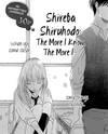Shireba Shiruhodo