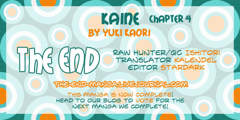 Kaine 4 Page 1