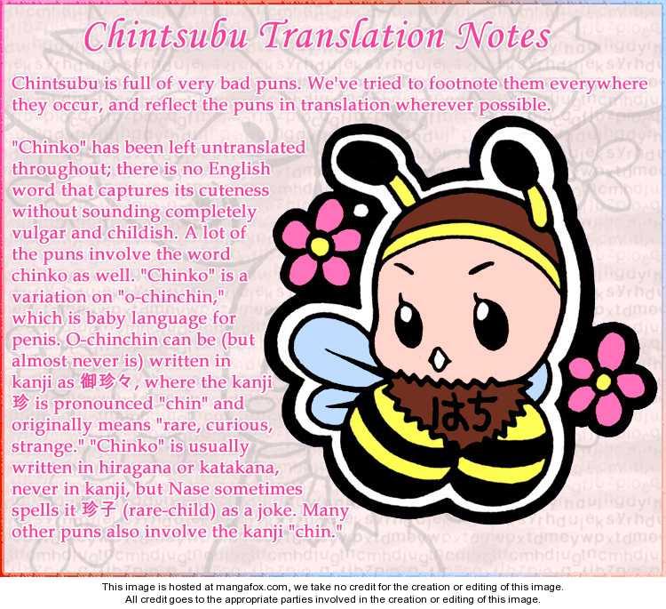 Chintsubu 1 Page 2