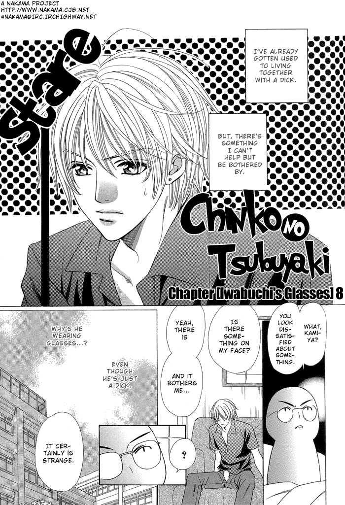 Chintsubu 8 Page 2