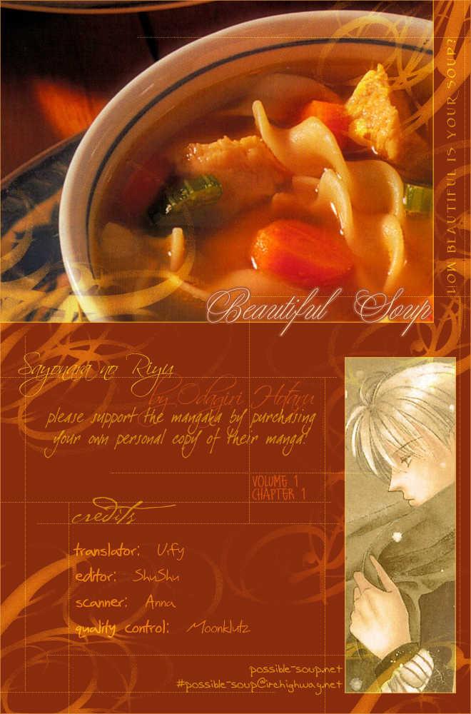 Sayonara no Riyu 1 Page 2