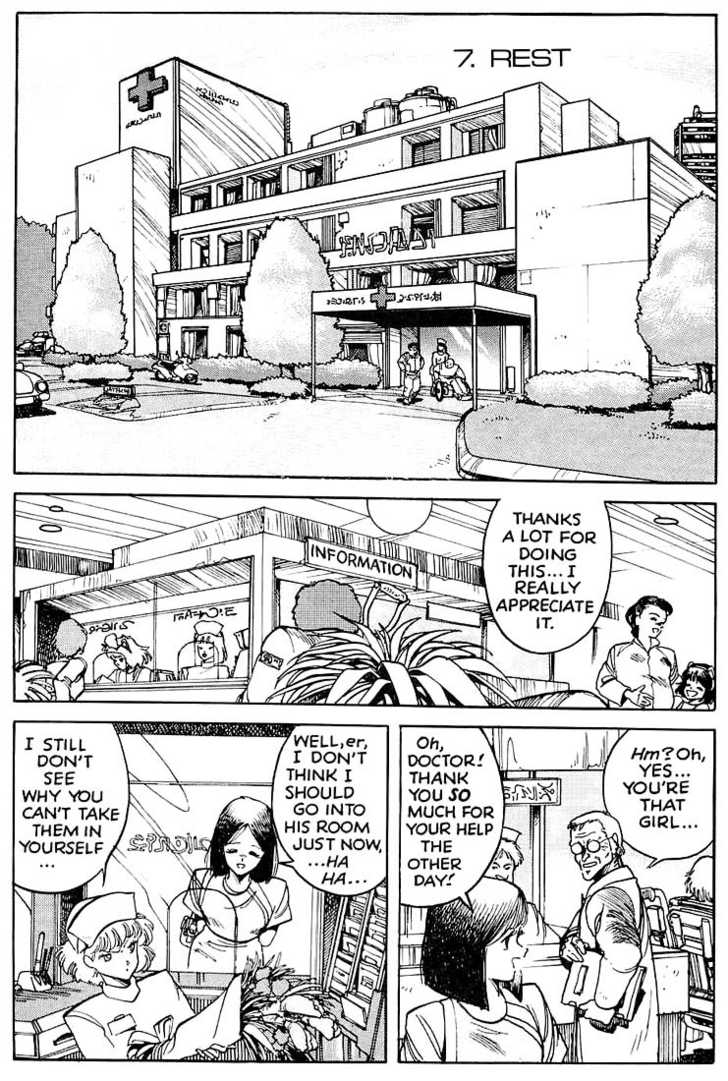 Appleseed 7 Page 1