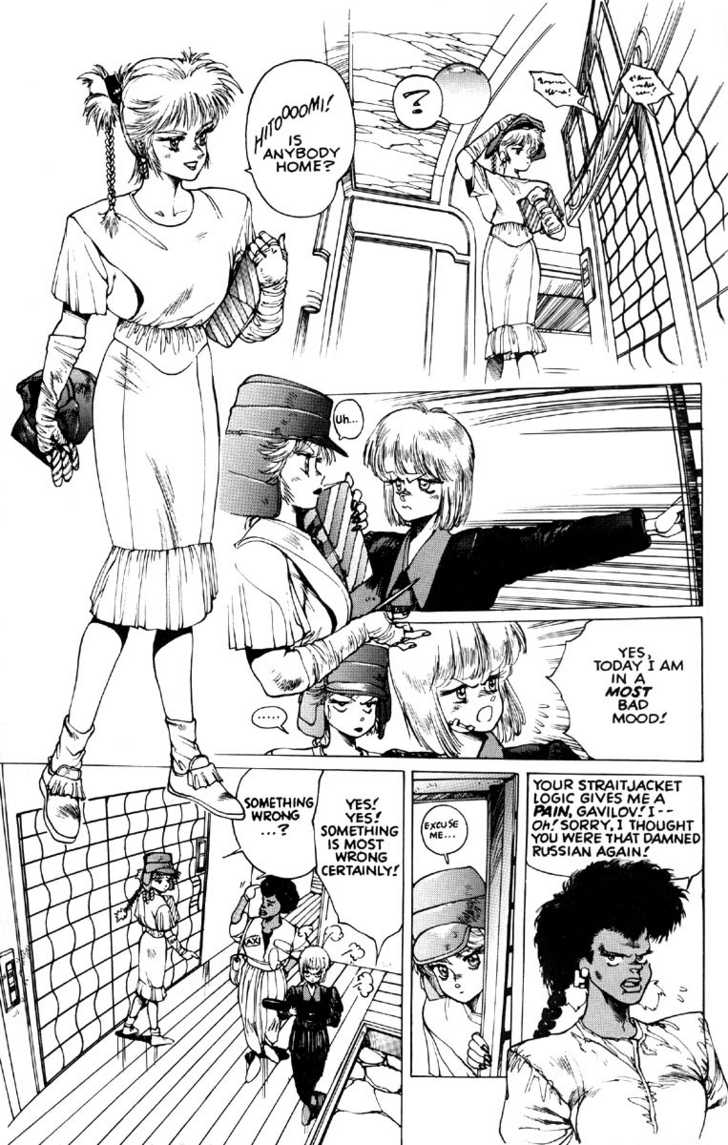 Appleseed 19 Page 2