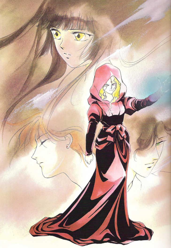 Shin Kyuuketsukihime Miyu 7 Page 2