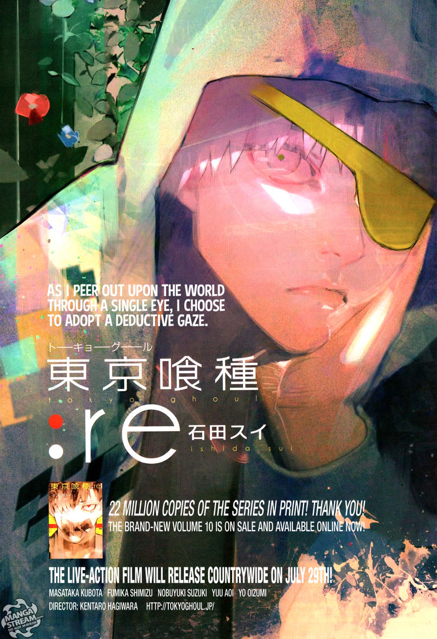 Tokyo Ghoul:re 117 Page 1