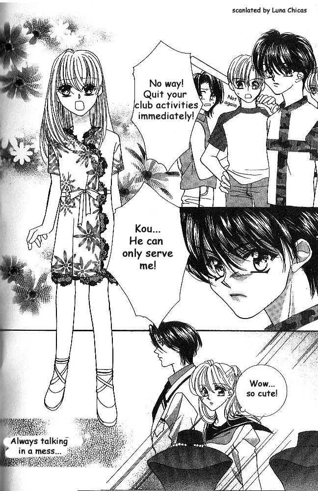 Sex to Kiss to Setsunasa no Aida 3 Page 3