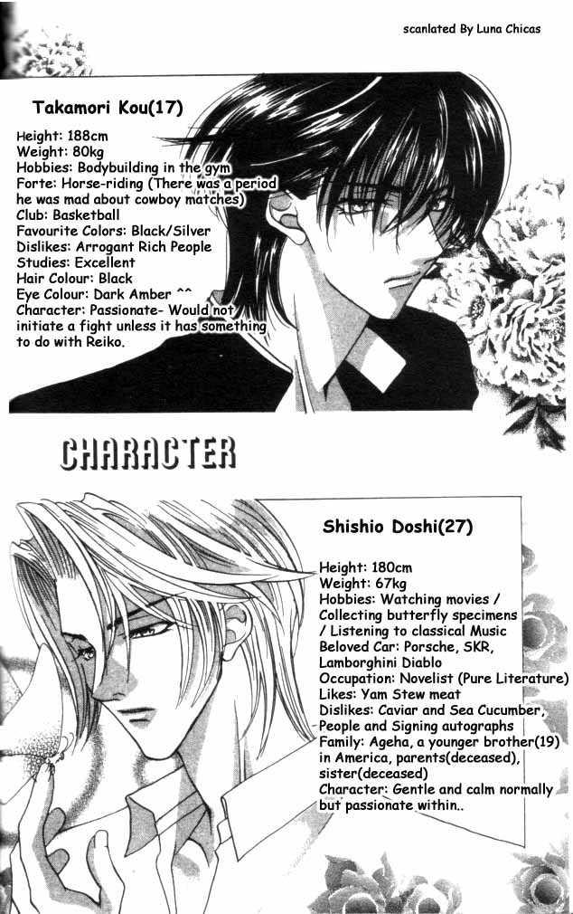 Sex to Kiss to Setsunasa no Aida 4 Page 2