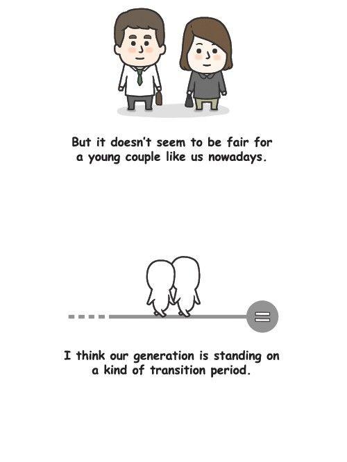 Penguin Loves Mev 306 Page 2