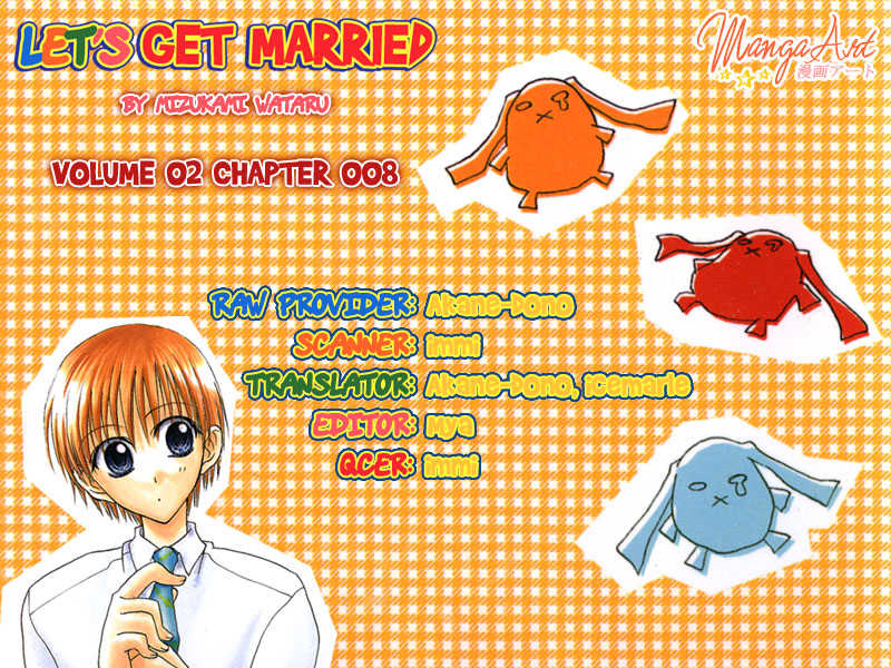 Let's Get Married! 8 Page 1