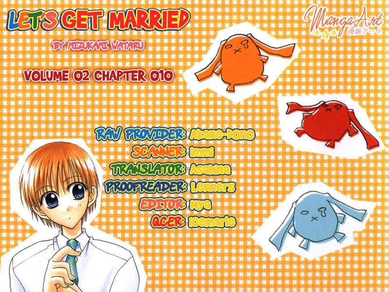 Let's Get Married! 10 Page 1