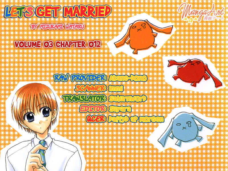 Let's Get Married! 12 Page 1