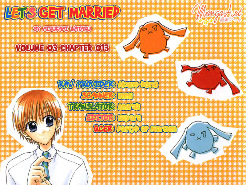 Let's Get Married! 13 Page 1