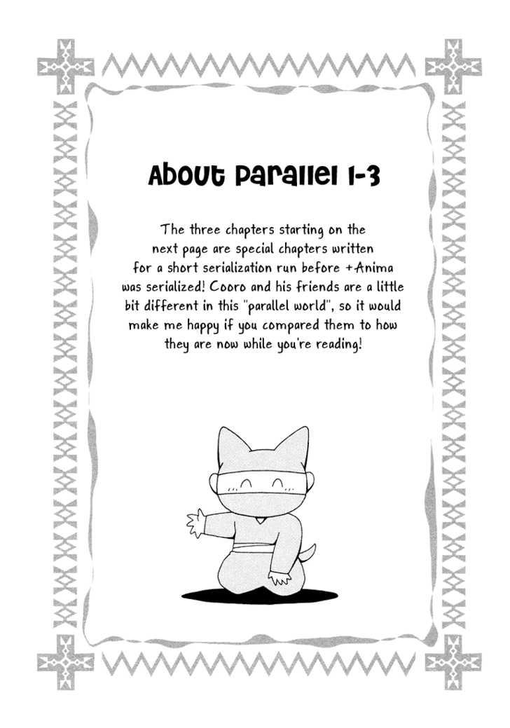 +Anima 8.1 Page 1