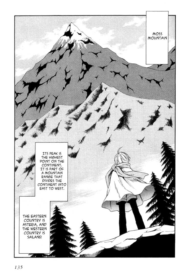 +Anima 31 Page 2