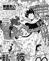 Watashi to Kare to Mou Hitori