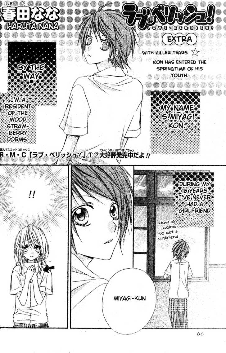 Love Berrish! 4.1 Page 2